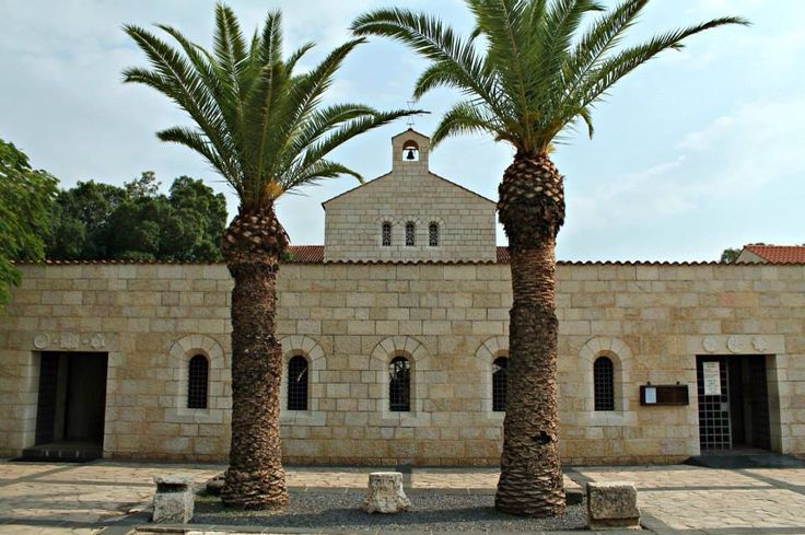 Church of Multiplication at the biblical site of Tabgah. Some believe this is near the mount where Yeshua fed the 5000 men, it is estimated that there were about 15000 people that Yeshua and His disciples fed with the 2 loaves and 5 fish. Book of John chapter 6