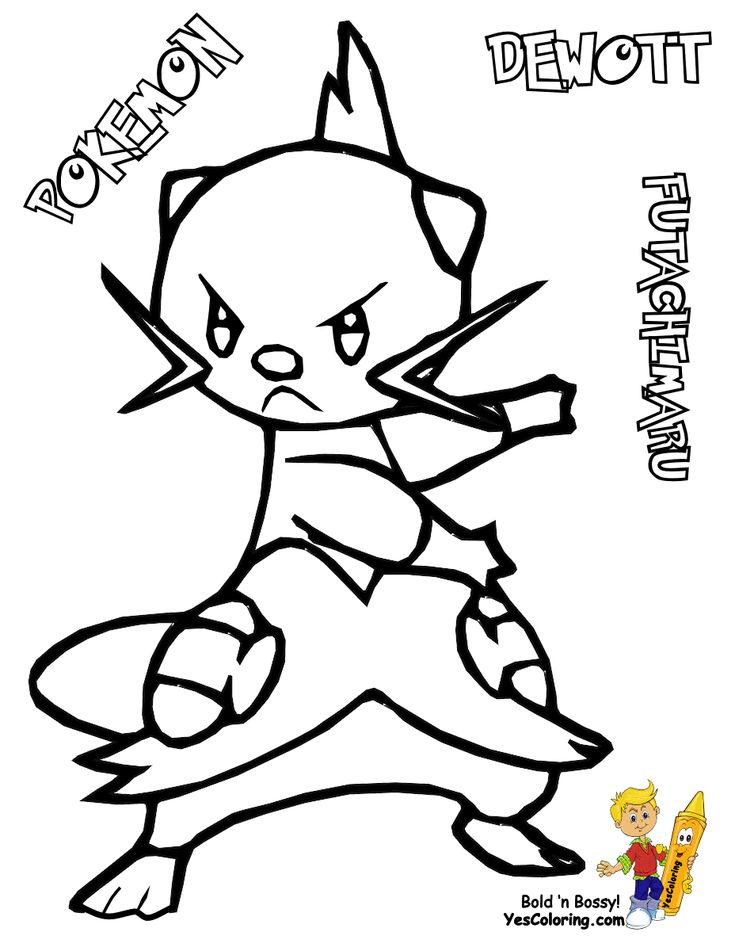 Yescoloring Pokemon Coloring Pages