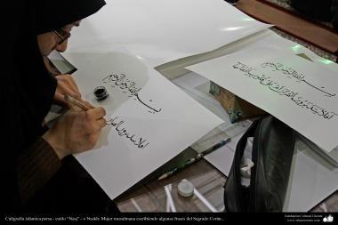 Caligrafía islámica persa - estilo Nasj - o Naskh; Mujer musulmana escribiendo algunas frases del Sagrado Corán...