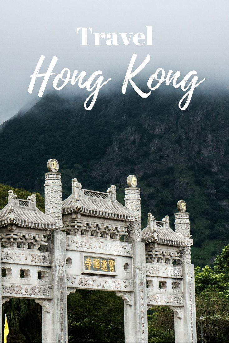 Travel Hong Kong and visit Big Buddha in a beautiful nature mountain park, or spend the day in the city | bucketlist | world travel | trip