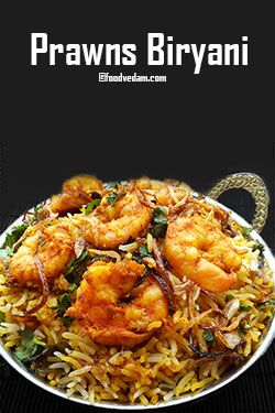 Cooking prawns biryani is much easier than cooking chicken and mutton biryanis.marination time of prawns biryani is very less when compared to others.it v..