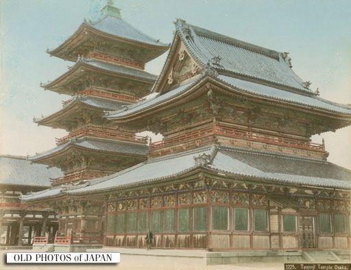 OLD PHOTOS of JAPAN: 四天王寺 1890年代の大阪