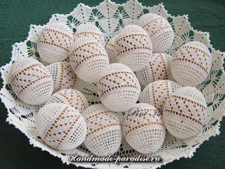 Szydełkowy Kramik Agi
