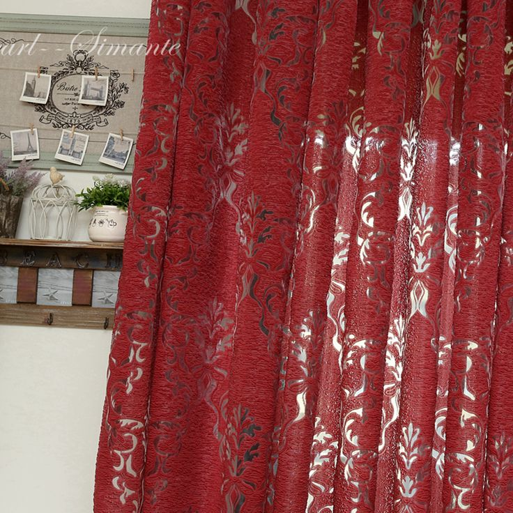 Современные занавес кухня готовые шторы на заказ окна гостиной слепой панели балкон белые занавески
