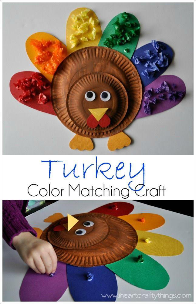 Thanksgiving Craft for Kids. Make a Turkey Craft and incorporate color matching. | from I Heart Crafty Things