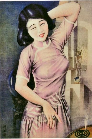 retro Asian vintage