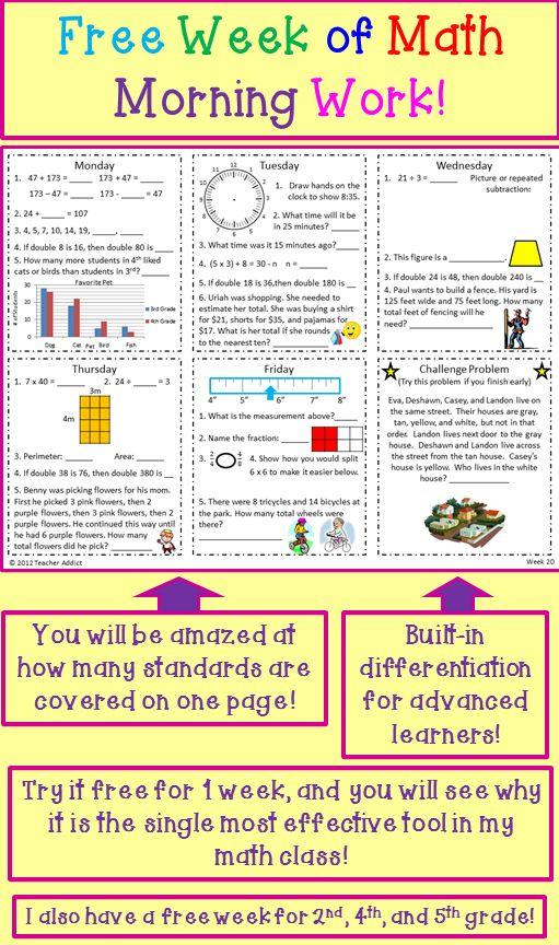Math morning work, bell work, or homework for week 20 of the third grade school year.