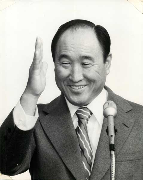 Sun Myung Moon (1920–2012), Korean religious leader and founder of the Unification Church who claimed that he was a messiah.  His family is known in the church as the True Family.