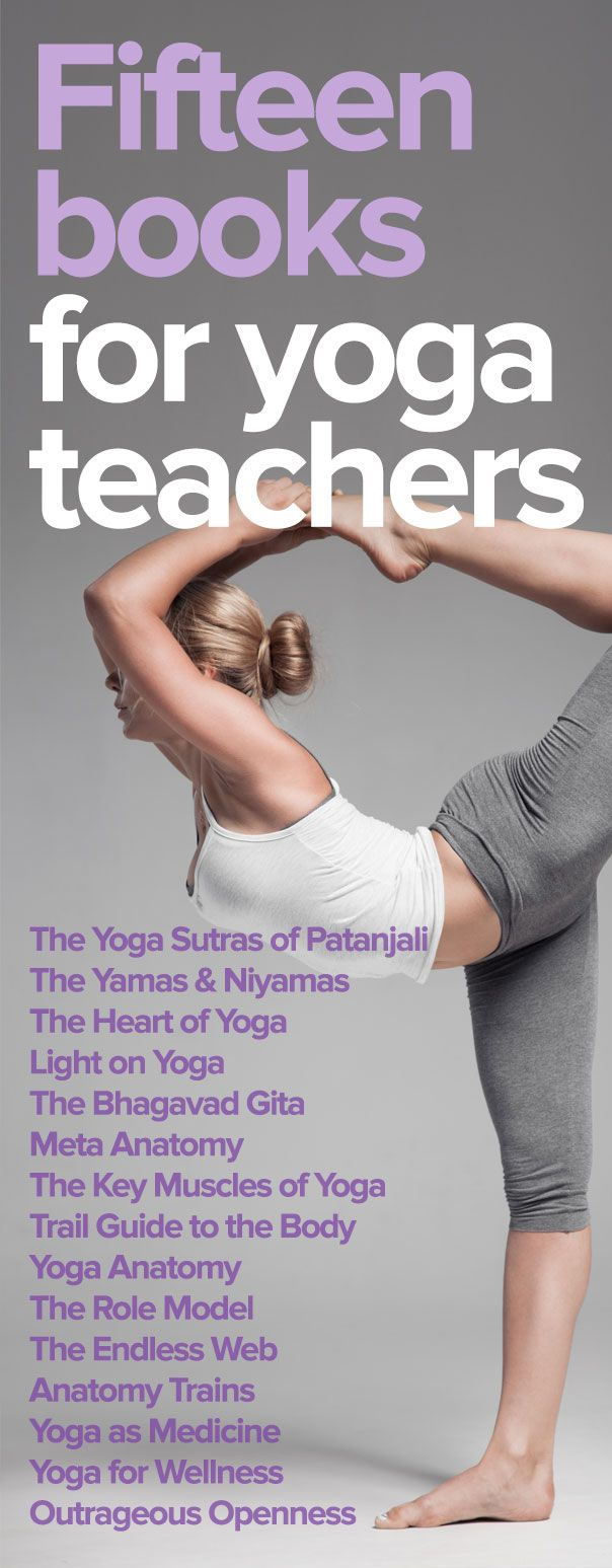 15 Books for Yoga Teachers