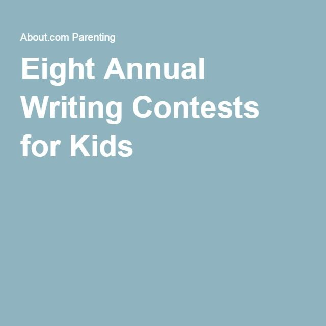 Essay writing contest 2006