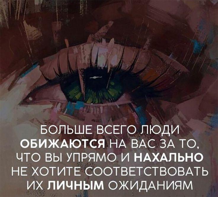 Вышивальный ритм | ВКонтакте