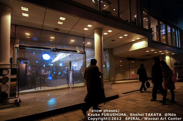 南青山 クリアタイプリア透過フィルムの設置事例 - プロジェクタースクリーン専門店|シアターハウス