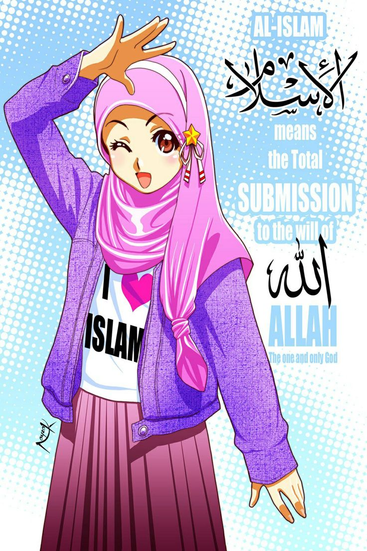 Image by Anime WallpaperS on Anime Girls Anime muslimah