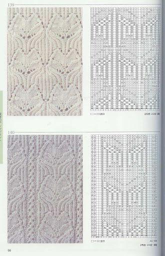 169 日本棒针花样编织250例 - 路过的精灵6 - Picasa-Webalben