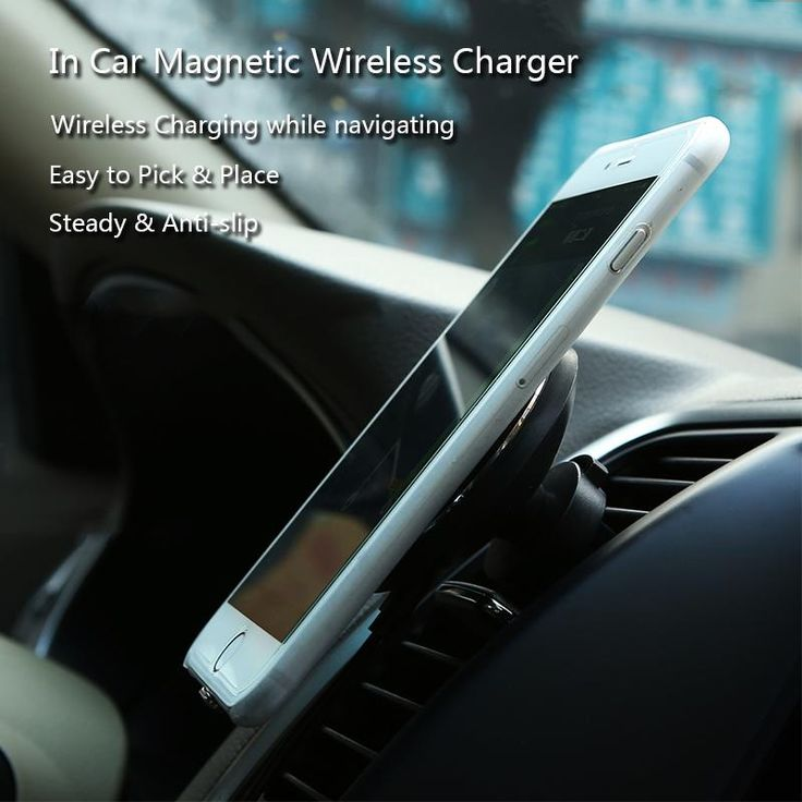 360 Degree Rotation QI Standard Phone Car Magnetic Wireless Charger For Iphone 8 Iphone X Samsung S8 S8 Plus S7 Edge S7