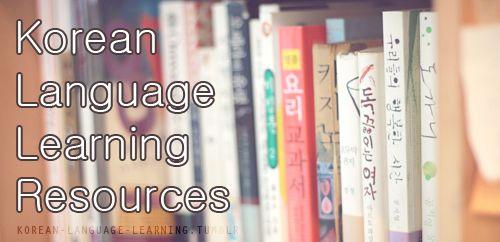 seizethenamjas:  korean-language-learning:  General Reference Korean Wiki Project Korean Language Wiki article Korean Language Overview Ori...