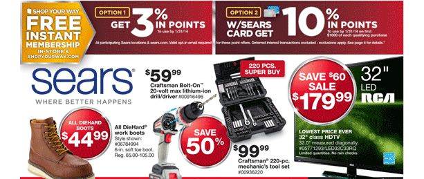 Sears Black Friday 2013 Ad Gets 22 New Pages with Doorbusters