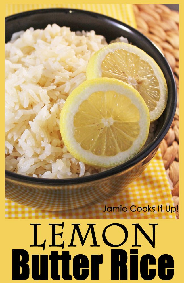 Lemon Butter Rice from Jamie Cooks It Up!