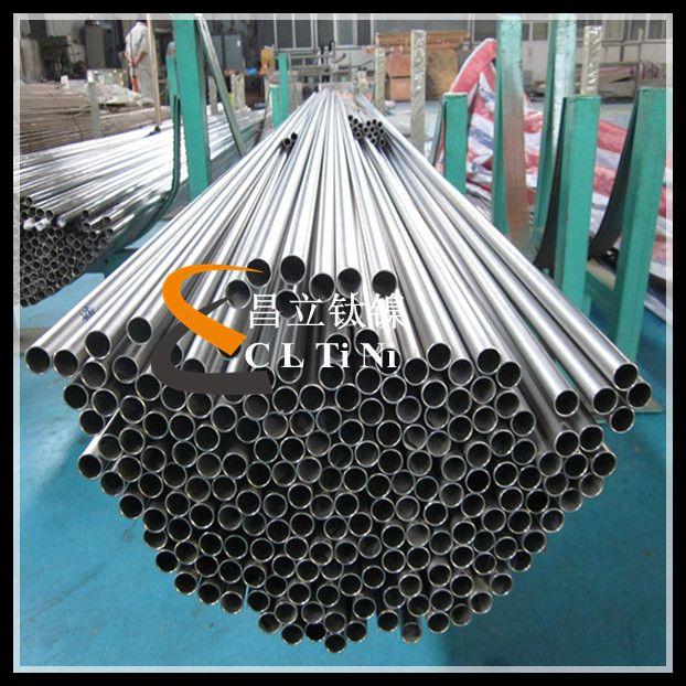 Professional titanium pipe manufacture  Skype:coco521187 coco@bjchangli.com.cn