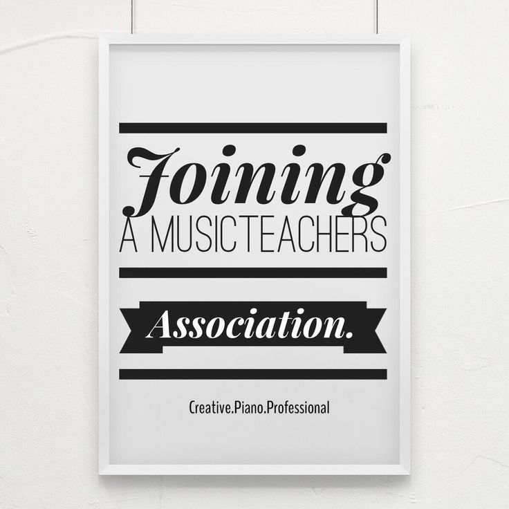 Are you a member of your local Music Teachers' Association? I'll let you in on a little secret, I had never been in a Music Teachers' Association until recently. The biggest reason for this is that...