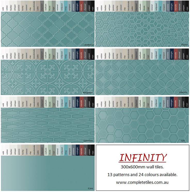 INFINITY 300x600mm textured wall tiles. 13 patterns and 24 colours available.