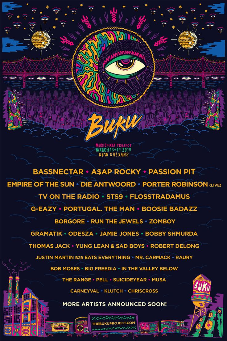 BUKU Music + Art Project 2015 VIP GIVEAWAY Contest on TheUntz.com.