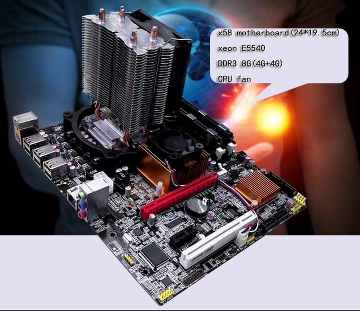 New  motherboard x58 motherboard(24*19.5cm) +xeon E5540 +DDR3 8G(4G+4G)+fan set  LGA 1366 DDR3 ATX mainboard  Free shipping