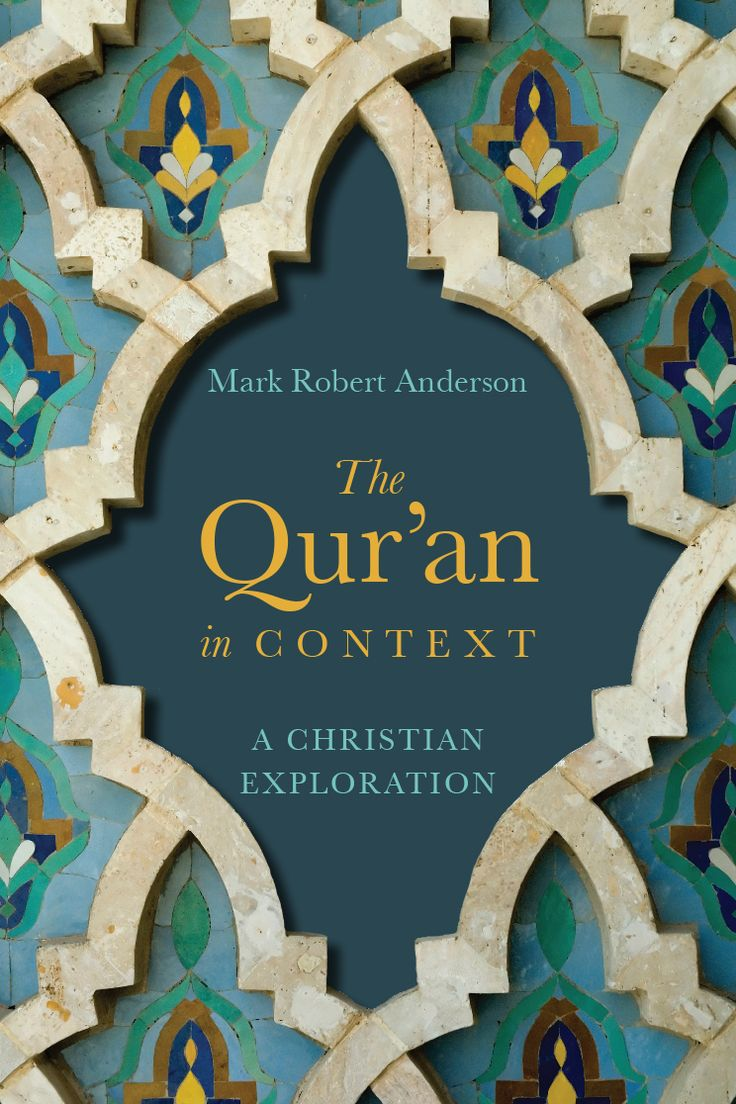 The Qur'an in Context: A Christian Exploration by Mark Robert Anderson. FRI AND