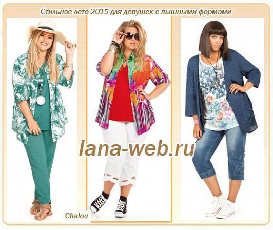 летний жакет и рубашки для девушек 50 - 54 размеров