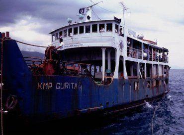 MUSIBAH TENGGELAMNYA KMP GURITA (1996) | Tengkuputeh
