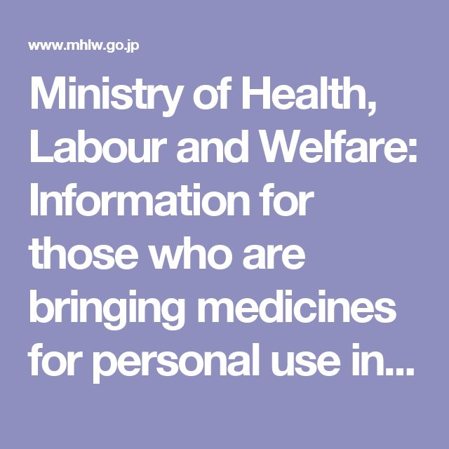 Ministry of Health, Labour and Welfare: Information for those who are bringing medicines for personal use into Japan