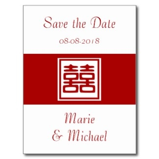 Chinese Wedding Invitations & Gifts: Double Happiness Red Square Seal   #chinese #weddings #invitations
