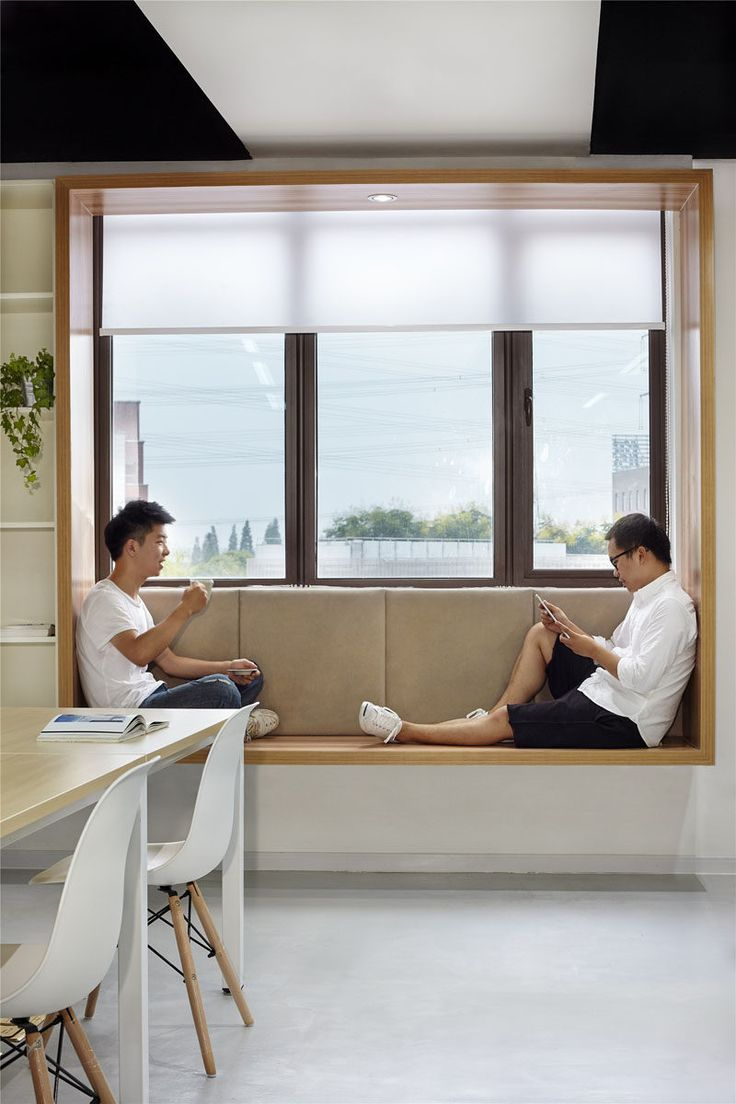 Interior office windows - Modern Window Seat Idea Add A Suspended Wood Surround To Standard Windows To Create An