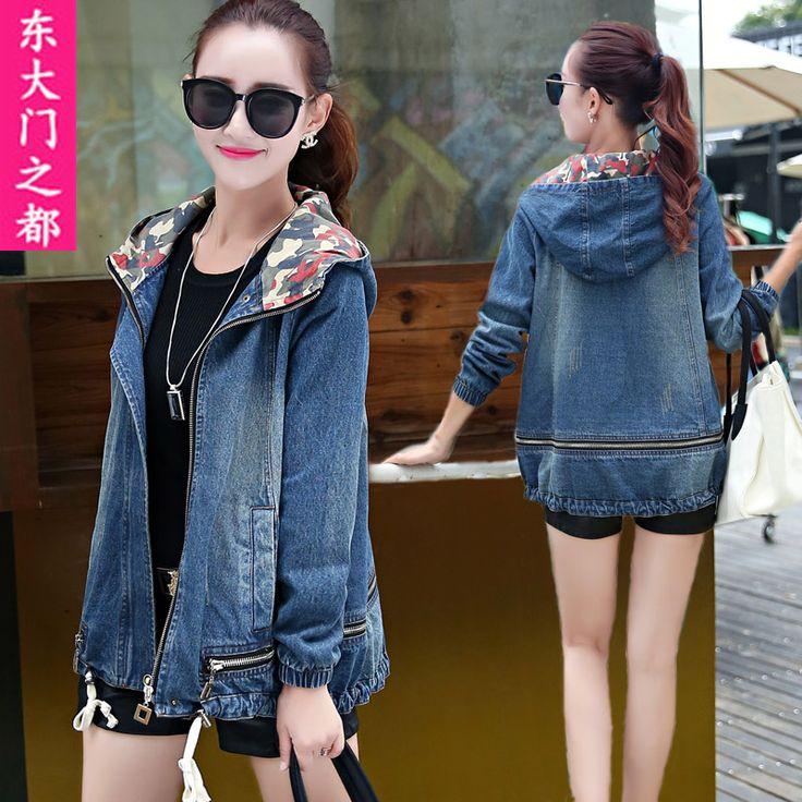 Модные джинсы зима 2015 женские доставка