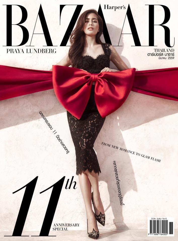 Harper's Bazaar Thailand no.133 March 2016