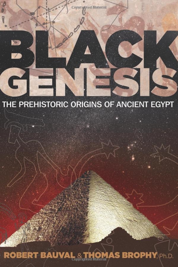 pharaonic civilization essay Religion and power: divine kingship in the  divine kingship in the ancient world and  one of several aspects of an ancient civilization to be taken.