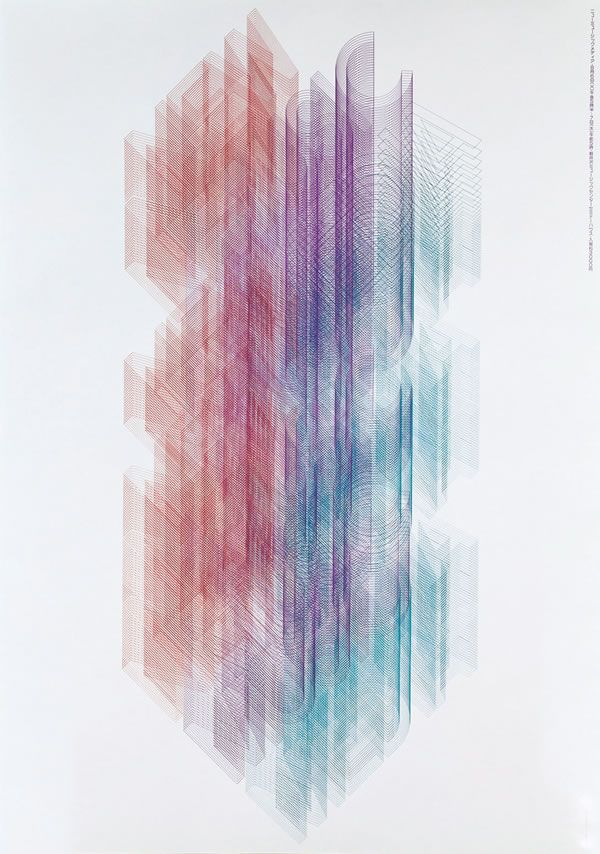New Music Media Poster / Takenobu Igarashi