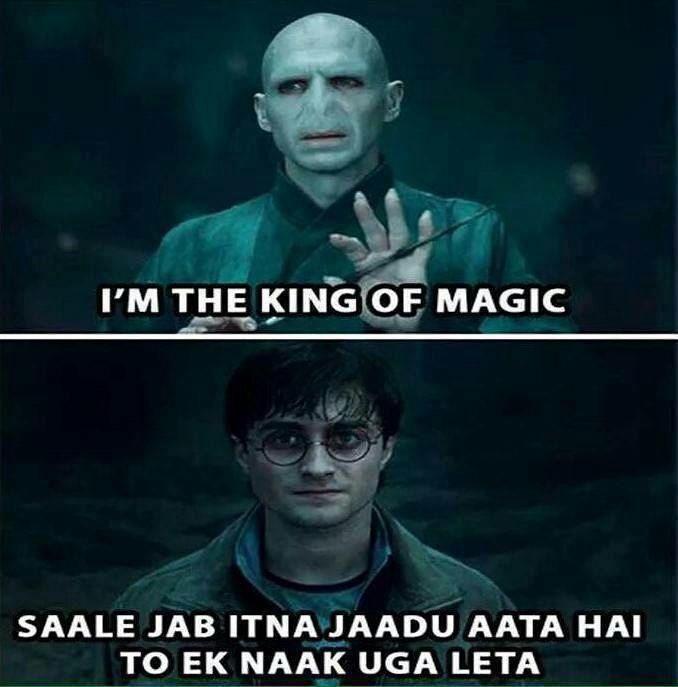 Funny Memes Funny Funnypictures Funnypic Funnykids Jokes Harry Potter Quotes Funny Harry Potter Jokes Funny Memes