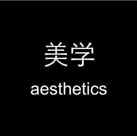 Korean black and white words tumblr