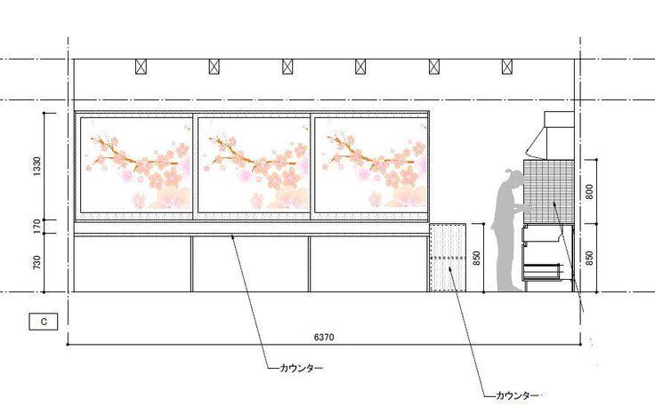 Do you know cherry blossom? If you stay in our hostel,you can see that in front of our hostel on spring. It`s so beautiful... 日本と言えば「富士山」に「桜」ですよね。 みつわ屋の目の前は、なんと「桜並木」なんです。当然、このロケーションを活かす設計を考えています。ラッキーです! そこでラウンジの大きな窓に向かって、カウンターを付ける予定です。のんびりとコーヒーを飲みながら、自炊した食事を楽しみながら・・・。 お客様に「日本の美しい桜」を楽しんでほしい。思い出の一つになれば、すごく嬉しい。