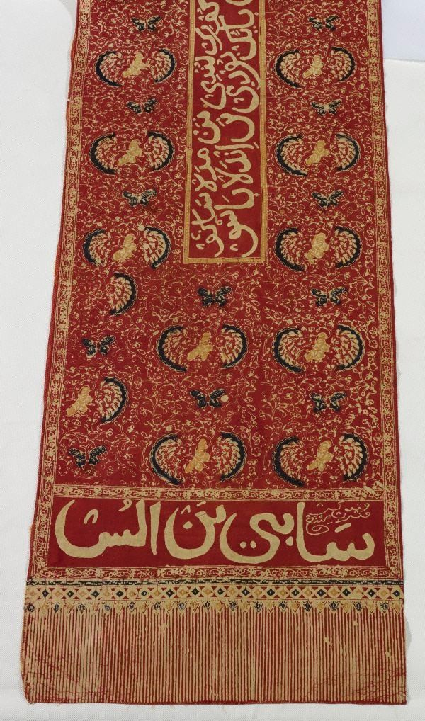 """Banner   Javanese Batik   Cotton   Dated the 20th century A.D.   Wing motif called """"sawat"""" or """"mirong""""   Butterfly motif   Arabic influence of calligraphy which was probably written by hand (batik tulip)   Found in the Art Gallery of New South Wales   https://www.artgallery.nsw.gov.au/collection/works/243.2008/"""