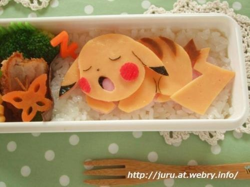How could you possibly eat this adorable, peaceful pikachu?