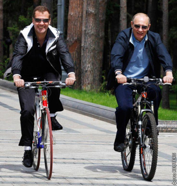 велосипедные прогулки: 20 тыс изображений найдено в Яндекс.Картинках