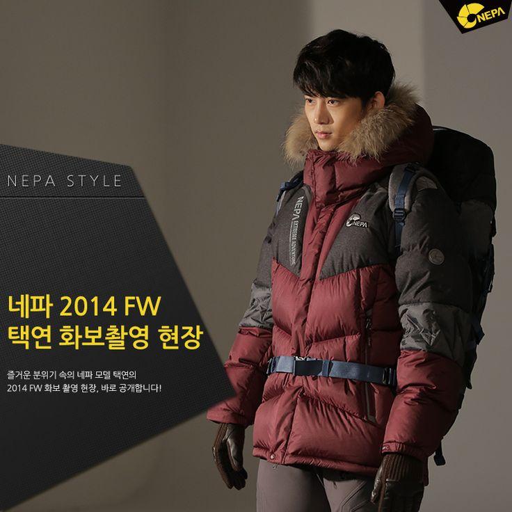 [NEPA] 네파 14 FW 택연 화보 촬영 현장 공개!