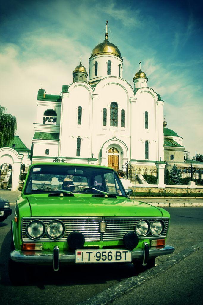 Tiraspol, Transnistria, Moldova (by ucmediaproducties)