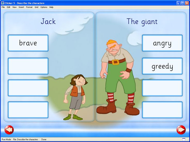 Jack and the Beanstalk activity