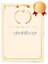 フリー素材 賞状の飾り枠 - Google 検索