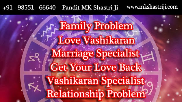 Want to Marry Your Love one Solution of all Love Marriage Problem With Vashikaran Mantra  Love Marriage Specialist Astrologer Varun Shastri Call now +91-9855166640 http://goo.gl/GdxpJS #loveproblemSolution #lovemarriageSpecialist #loveAstrology #LoveMarriage #loveAstrologer #astrologer #vashikaran #loveMarriageSpecialistAstrolger #india #delhi #mumbai