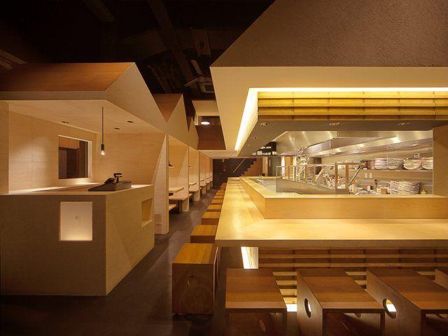 Die besten 25+ japanisches Restaurant Interieur Ideen auf ...
