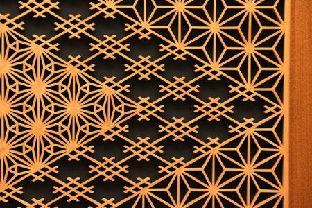 Hishi ta-no-ji pattern